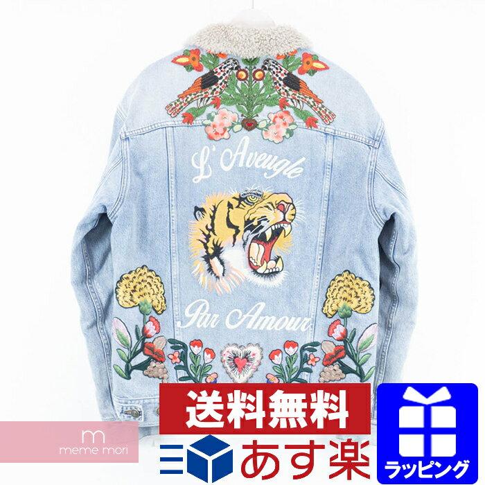 GUCCI 2018AW Tiger Denim Jacket グッチ 刺繍ボアデニムジャケット タイガー ムートン インディゴ サイズ44【190112】 プレゼント ギフト