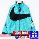 NIKE 2019AW Reversible Big Swoosh Boa Jacket BQ6546-301 ナイキ リバーシブルビッグスウッシュボアジャケット フリ…