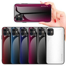 iPhone12 ケース iPhone12 Pro ケース 6.1inch 共通 iPhone12 ケース iPhone12 Pro ケース ハードケース アイフォン12 6.1インチ 背面型 超薄軽量 強化ガラスフィルム付き