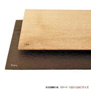 【手元供養】ミニ骨壷や手元供養の飾り台かさね敷板シリーズ(180×240mmタイプ)