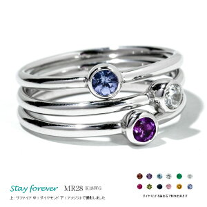 セミオーダーメモリアルリング【MR28/K18WG×ダイヤモンド(3mm)または誕生石】指輪,遺骨