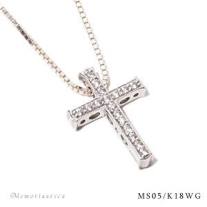 メモリアルジュエリーMS05【K18WG/クロスに17個のメレーダイヤモンド】樹脂埋封セミオーダー遺骨ペンダント