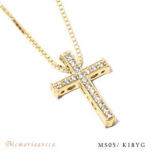 メモリアルジュエリーMS05【K18YG/クロスに17個のメレーダイヤモンド】樹脂埋封セミオーダー遺骨ペンダント