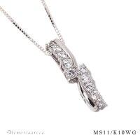 メモリアルジュエリーMS11【K10WG/大きめダイヤモンド10個(計0.52ct)の豪華なデザイン】樹脂埋封セミオーダー遺骨ペンダント