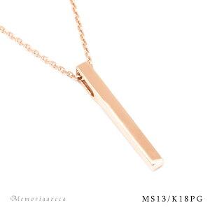 メモリアルジュエリー MS13【K18PG】樹脂埋封セミオーダー遺骨ペンダント