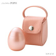 小さくてかわいい携帯用ポーチ付メモリアルボトルPOPOポポ