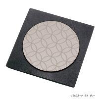 [カラー:グレー]ソウルステージ手元供養の飾り台・骨壷の置台ragu[ラグ]