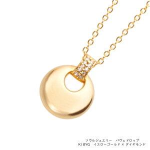 ソウルジュエリードロップパヴェ (K18ゴールド×ダイヤモンド製)【遺骨ペンダント】