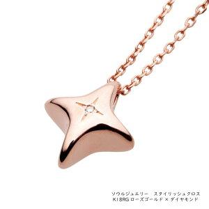 遺骨ペンダント ソウルジュエリー エレガントシリーズ スタイリッシュクロス 18Kローズゴールド ダイヤモンド