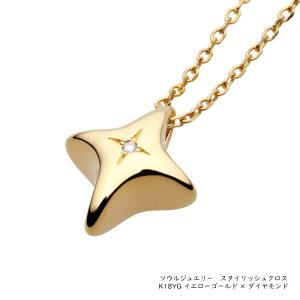 遺骨ペンダント ソウルジュエリー エレガントシリーズ スタイリッシュクロス 18Kイエローゴールド ダイヤモンド