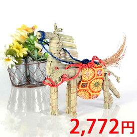 【お買い物マラソンでポイント3倍】真菰(まこも) 牛馬 みやび(上) 【お盆】【精霊馬】【しょうりょうま】