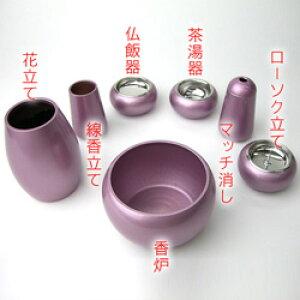 銅器丸型 ライトパープル 仏飯器 単品