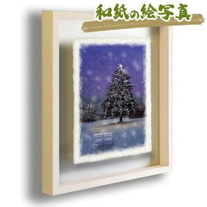 和紙 アート 冬 白 「雪の電灯のモミの木と白い椅子」 63x51cm 結婚祝い 絵 結婚祝い 絵画 クリスマス 飾り 壁 壁掛け クリスマス ツリー クリスマス ポスター クリスマス 和 風水 絵画 玄関 お