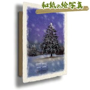 和紙 アートパネル 冬 白 「雪の電灯のモミの木と白い椅子」 100x68cm 結婚祝い 絵 結婚祝い 絵画 クリスマス 飾り 壁 壁掛け クリスマス ツリー クリスマス ポスター クリスマス 和 風水 絵画