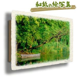 和紙 アートパネル 48x33cm 木 夏 緑 「新緑の湖畔のボート」