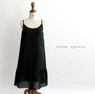 * The camisole petticoat inner dress (7868) lady's long knee-length knee length four season