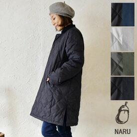 【SALE 20%OFF】【NARU ナル】リバーシブル ダウン ロング ジャケット(634107)【select】レディース 秋 冬 長袖 ナチュラル