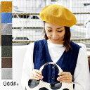 *【合計9800円以上で10%OFFクーポン対象商品】【odds オッズ】JP PAPER BERET 20' / ペーパー ベレー帽 (od201-0501jp)【select】ハット レディース 帽子 春 夏 日除け 紫外線対策 日焼け対策 キャッシュレス 還元