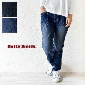 *【10%OFFクーポン対象商品】【Betty Smith ベティー スミス】プランター デニム テーパード パンツ (bab1182) 【select】レディース ジーンズ jeans large すっきり シルエット 洗える 30代 40代 50代 春 夏 秋 冬 綿
