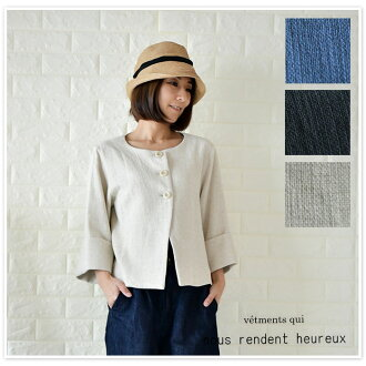 Cotton hemp mandarin sleeve jacket (818261) Lady's office occasion ceremonial occasion bolero black and white spring and summer new life slone square Ron square