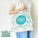 Whole kahala