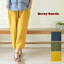 Betty bab1192