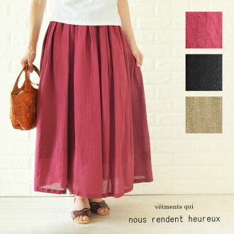 *Cotton Japanese paper gauze tuck maxi (818366) Lady's knee-length long mi-mollet length slone square Ron square in the spring and summer