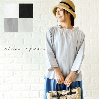 *Cook the east; loan neckband frill blouse (7011) Lady's three-quarter sleeves office shirt spring and summer