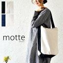 Motte1510101