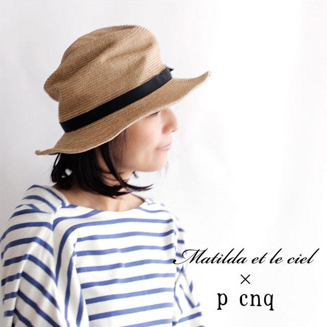 【Matilda マチルダ × p cnq パークニック】 BOX TO HAT 7cm brim / ワイヤー 入り ボックス リボン ペーパー ハット 【PQ17SS-ME2】【select】折りたたみ 帽子 レディース odds オッズ ボックス クリスマス