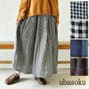 Uba ub0529