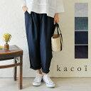 Kacoi kas9004