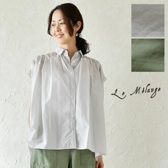* Product washing gathers wide shirt (6923204) lady's short sleeves in the spring and summer