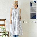 Kacoi kas9120