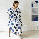 Kacoi kas9121