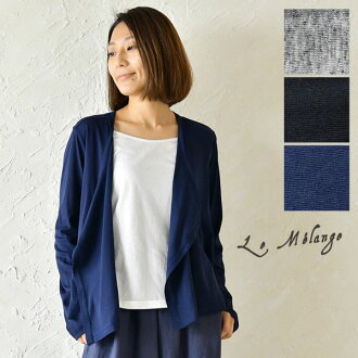 * Cotton apartment house ist double jersey cardigan (6921101) lady's long sleeves in the spring and summer