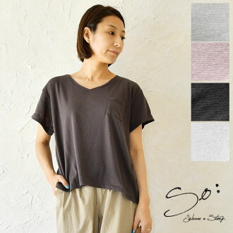 * コットンラフィーガーゼロールアップ ゆる T-shirt (sb0321) Lady's cloth short sleeves are natural in the spring and summer