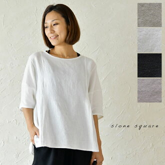 * Cashless reduction in the spring and summer natural French linen barrel sleeve blouse (8090) Lady's half-length sleeves