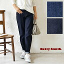 Betty bab1197