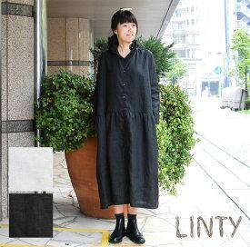 *【10%OFFクーポン対象商品】【LINTY リンティ】リネン ワイド シャツ ワンピース (linty719301)【select】 レディース 麻 日本製 キャッシュレス 還元 父の日