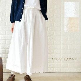 *【10%OFFクーポン配布中】【slone square スロンスクエア】スカラップレース刺繍 タックギャザー スカート (6354)レディース ロング ひざ丈 ミモレ丈 インナー 重ね着