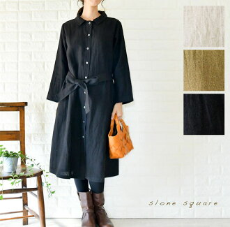 *Silk protein processing linen shirt-dress (8158) lady's long maxi fall and winter