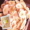 大感謝24000袋完売御礼! バナナチップス 400g 業務用 割れあり カケあり 腹持ちが良い たんぱく質 カリウム マグネシウムなどの栄養素…