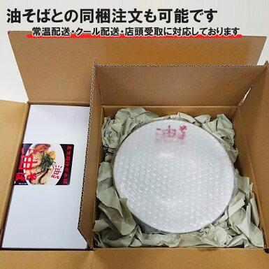 東京麺珍亭本舗オリジナル丼(大サイズ)