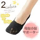 T-foot