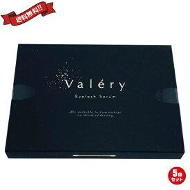 まつ毛美容液 まつげ EGF ヴァレリー Valery 30本 5箱セット
