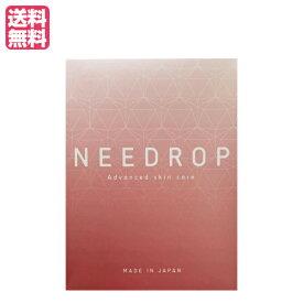 マイクロニードルパッチ ニードロップ 1包(2枚入り) ニードルパッチ マイクロニードル 目元ケア 送料無料