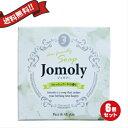 Jomoly6 a