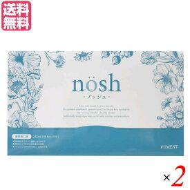 ノッシュ nosh 薬用マウスウォッシュ 8ml×30包入り 医薬部外品 2個セット 送料無料