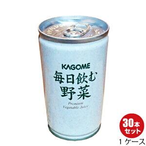 カゴメ 毎日飲む野菜 160g×30缶 母の日 ギフト プレゼント